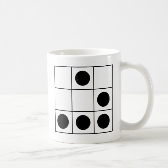 """The Gilder"" Hacker Emblem Coffee Mug"