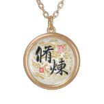 The Goodness of Falun Dafa Custom Necklace