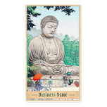 The Great Buddha at Kamakura FUJISHIMA TAKEJI Business Card Template