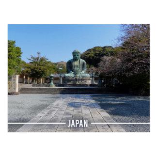 The Great Buddha Statue of Kamakura, Japan Postcard
