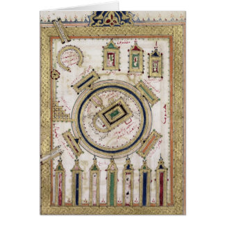 The Great Mosque of Mecca Greeting Card