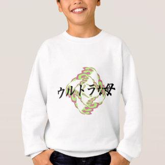 The Great Mother Sweatshirt