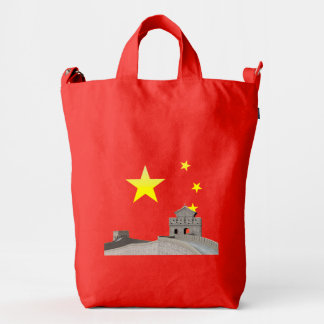 The Great wall of China Duck Bag