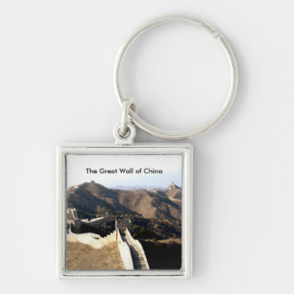 The Great Wall of China Keychain