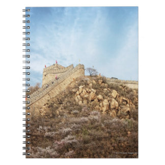 The great wall of China outside Beijing Notebook