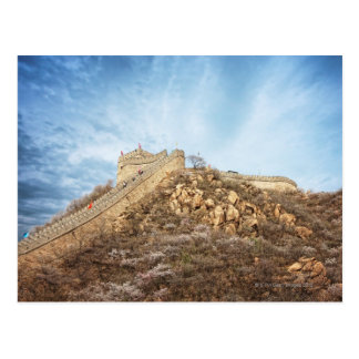 The great wall of China outside Beijing Postcard