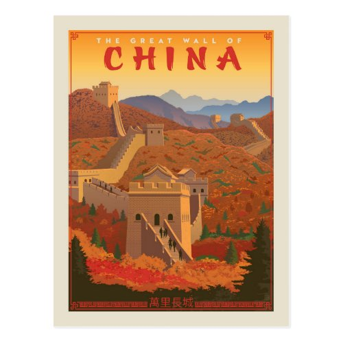 The Great Wall of China Postcard