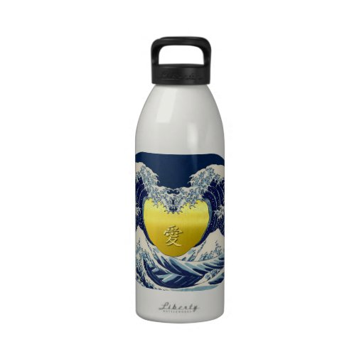 The Great Wave+愛 = Love. Reusable Water Bottle
