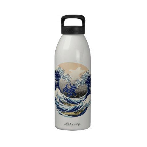 The Great Wave + 海=Ocean. Reusable Water Bottles