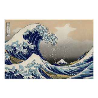 The Great Wave copy of Hokusai s original c 1930 Print