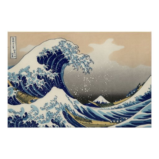 """The Great Wave"" copy of Hokusai's original c.1930 Print"