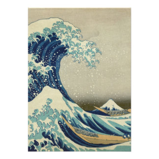 The Great Wave Personalized Announcement