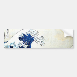 """The Great Wave"" Japanese Painting by Hokusai Bumper Sticker"