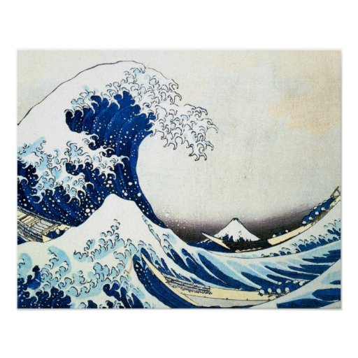 """""""The Great Wave"""" Japanese Painting by Hokusai Poster"""