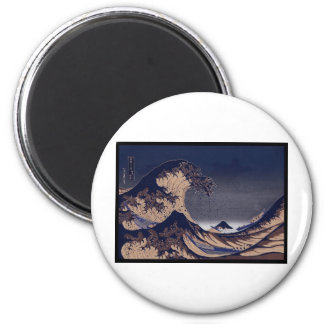 The Great Wave, Japanese painting c. 1830-1832 2 Inch Round Magnet