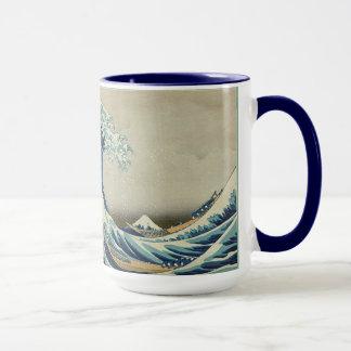 Hokusai Great Wave Coffee Travel Mugs Zazzle