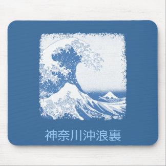 The Great Wave off Kanagawa (神奈川沖浪裏) Mousepad