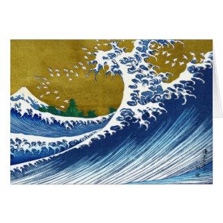 The great wave off Kanagawa by Katsushika Hokusai Card