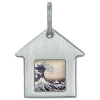 The Great Wave Off Kanagawa Hokusai Japanese Art Pet ID Tags