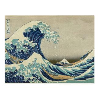 The Great Wave off Kanagawa (Hokusai) Postcard