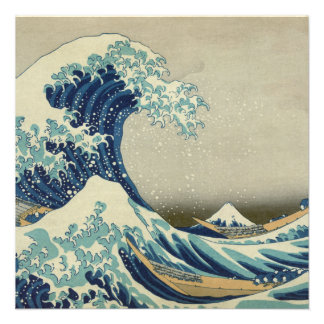 The Great Wave off Kanagawa Announcements