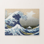 "The Great Wave Off Kanagawa Jigsaw Puzzle<br><div class=""desc"">Vintage Japanese art The Great Wave off Kanagawa or the wave ..  stunning artwork in ukiyo-e style by a great master Katsushika Hokusai ..  vintage art on modern day products from Zazilicious</div>"