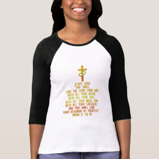The Greatest Commandment Tees
