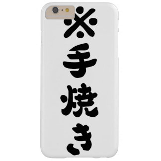 < * The hand it burns (black) > Teyaki (black) Barely There iPhone 6 Plus Case