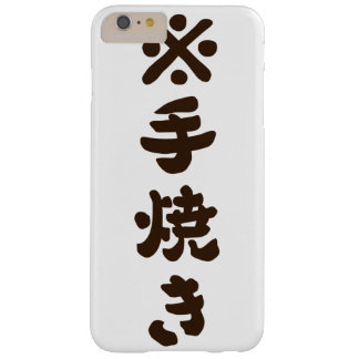 < * The hand it burns (brown) > Teyaki (brown) Barely There iPhone 6 Plus Case