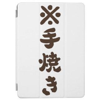 < * The hand it burns (brown) > Teyaki (brown) iPad Air Cover