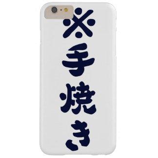 < * The hand it burns (dark blue) > Teyaki (navy) Barely There iPhone 6 Plus Case