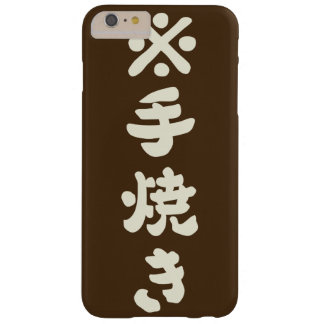< * The hand to burn and (become raw,) > Teyaki (w Barely There iPhone 6 Plus Case