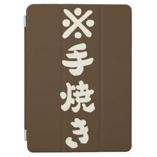 < * The hand to burn and (become raw,) > Teyaki (w iPad Air Cover