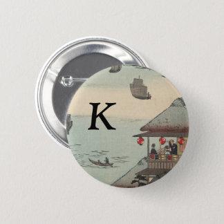 The Harbor at Kanagawa, Japan: Monogram Button