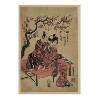 The Harmonic Couple - Japanese Vintage Art Image Poster