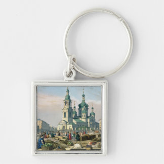The Hay Square in St. Petersburg, c.1840 Keychain