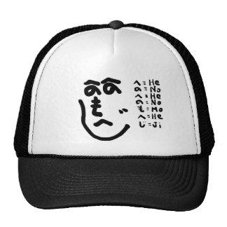 """The """"HE-NO-HE-NO-MO-HE-JI"""" Trucker Hat"""