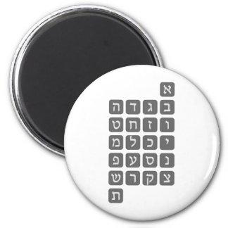 The Hebrew Alphabet 2 Inch Round Magnet