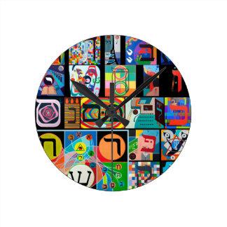 The Hebrew alphabet - alephbet Round Wallclocks