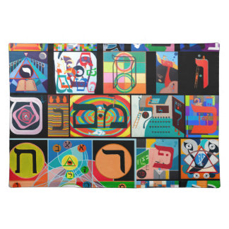 The Hebrew alphabet - alephbet Cloth Placemat