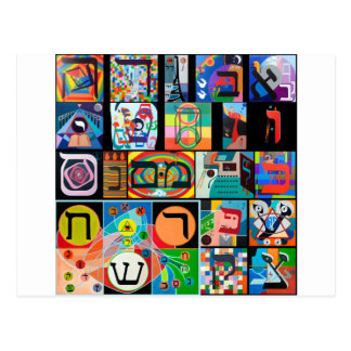 The Hebrew alphabet - alephbet Postcard