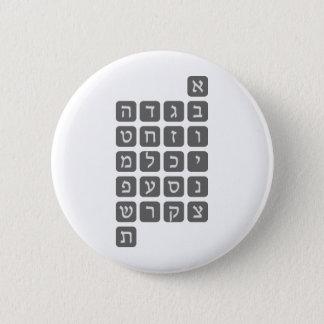 The Hebrew Alphabet Button