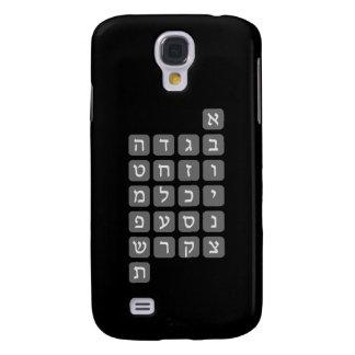 The Hebrew Alphabet Galaxy S4 Case