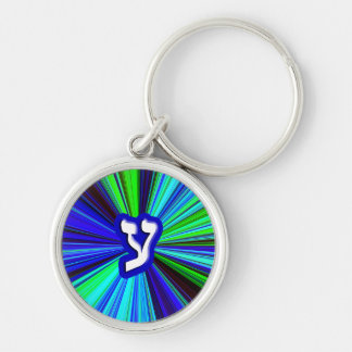 "The Hebrew Letter ""Ayin"" Keychain"