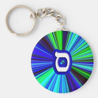 "The Hebrew Letter ""Samech"" Keychain"