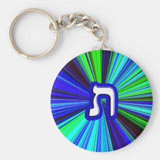 "The Hebrew Letter ""Tav, Sav"" Keychain"