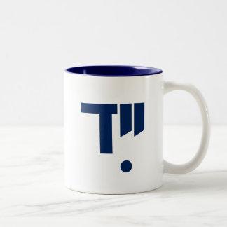 The Hebrune Two-Tone Coffee Mug