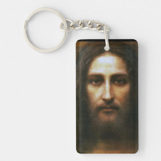 THE HOLY FACE KEYCHAIN