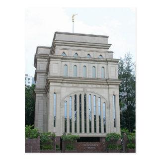The Hong Kong China LDS Temple Postcard