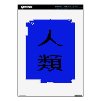 The Human Race (Chinese Characters) Skins For iPad 3